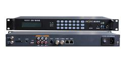 NDS3511音频广播控制器