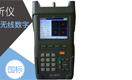 便携式dtmb路测仪GL6800T
