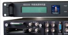 NDS3243 单路高清转码器(AVS+转MPEG-2、AVS+转H.264、H.264与MPEG-2互转,YPbPr+CVBS