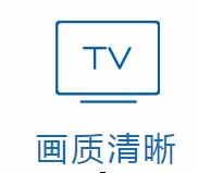 适合酒店宾馆最省钱最潮流的电视系统