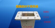广乐 GL-5G-3600系列抗5G干扰卫星信号滤波器 广播级抑制 有效解决5G干扰问题