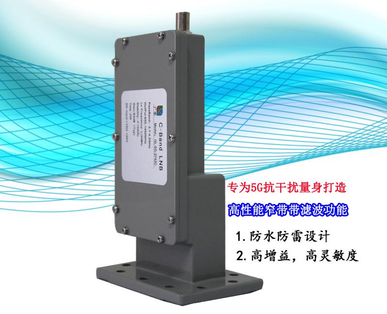 型号:GL-5G-3742C  广播级  C频段抗干扰高频头  有效解决各种5G干扰问题