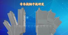 国产优秀抗5G干扰高频头  专业级广电用 高性能 C频段 窄带高频头LNB